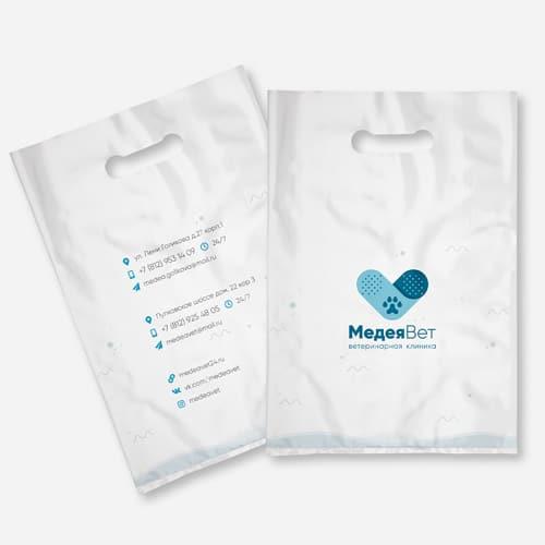 Bio Bag Product (4)